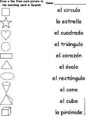Pr/preschool Christmas Alphabet Work Pages » Ideas Home Design