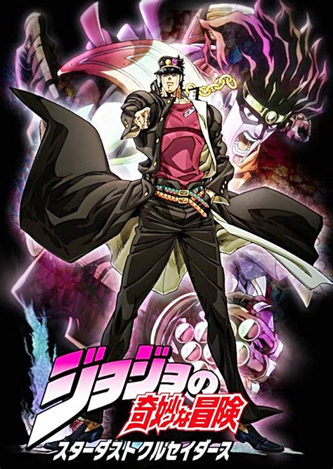 jojo stardust crusaders rory s reviews jojo s adventure stardust