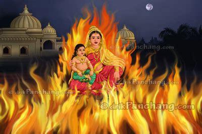 holika dahan holi puja timings   delhi nct india