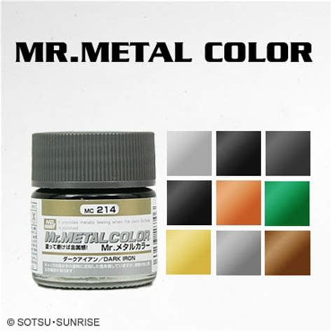 Mr Metal Color 226 georgetown hobbies distribution