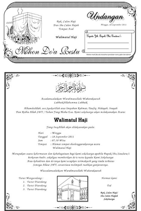 utek quantum membuat undangan haji menggunakan ms word 2007