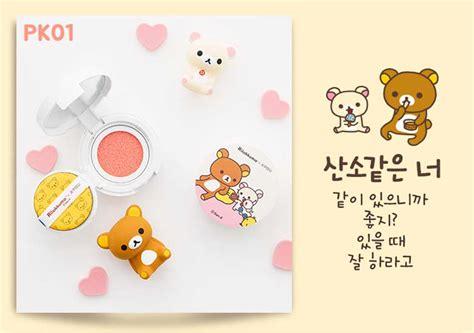 Apieu Rilakkuma Edition Air Fit Cushion Blusher 10g box korea a pieu air fit cushion blusher rilakkuma edition 10g best price and fast