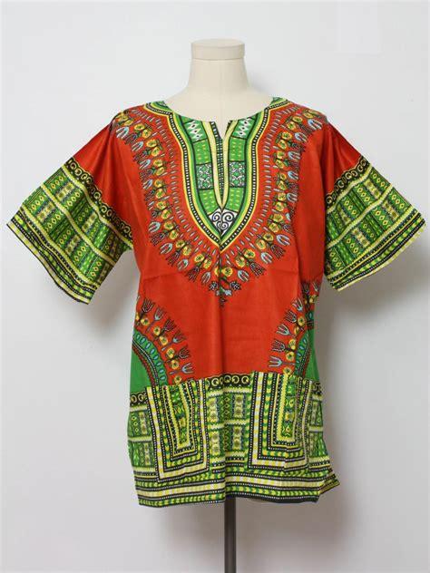 Etnic Blue Green Shirt Blouse Kemeja Wanita retro 1970s hippie shirt 70s reproduction made new recently no label unisex orange light