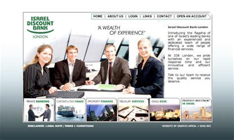 israel discount bank bank finance web site design agency uk israel