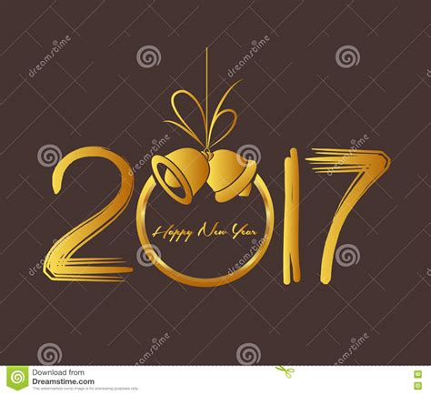 clipart buon anno 2017 buon natale e buon anno illustrazione vettoriale