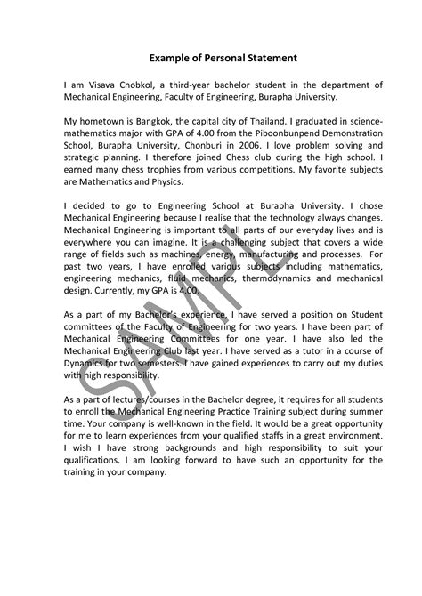 how to select a good essay writing company cover letter personal