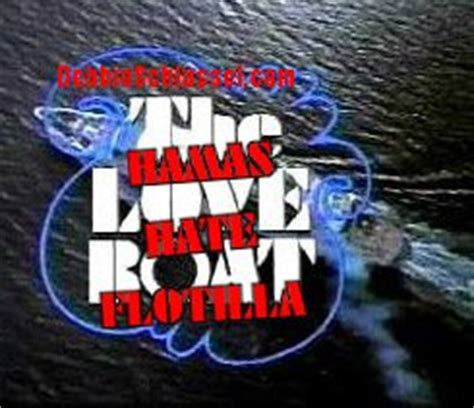 theme to love boat lyrics love boat lyrics
