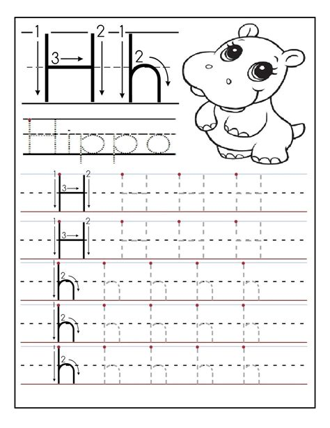 printable alphabet tracing printable letter h tracing worksheets for preschoolers