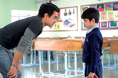 film india every child is special cinema de asia india taare zameen par 2007