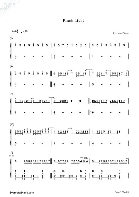 Flashlight-Pitch Perfect 2 OST Numbered Musical Notation