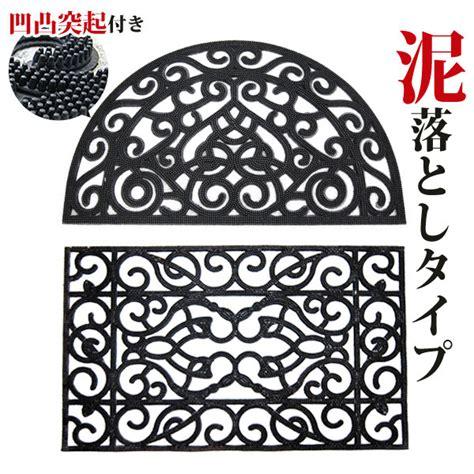 damask rubber st shikimono rakuten global market scandinavian style with