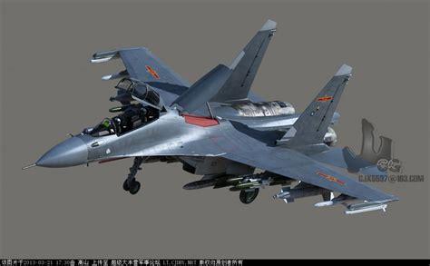 """ShengYang J-16, China's """"bomb truck"""" J 16"""