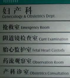 what to put on a fresh tattoo 35 hilarious chinese translation fails bored panda