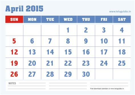 Calendar 2015 April Pdf April 2015 Calendar Pdf Blue Theme April Telugu