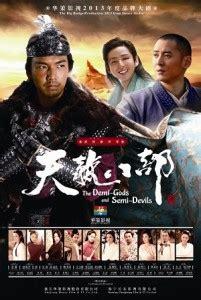 film kolosal hero serial silat mandarin jual tutorial termurah dan update
