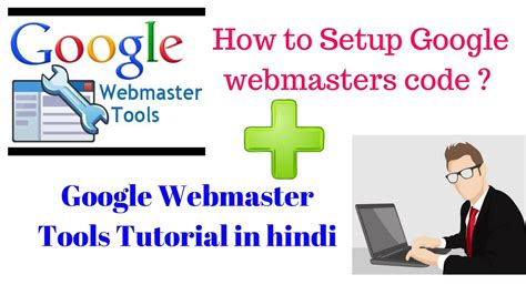 website tutorial in hindi google webmaster tools tutorial in hindi submit sitemaps