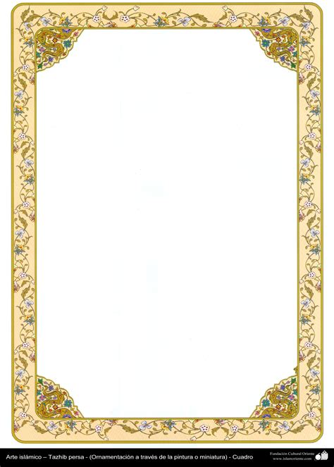 frame design islamic islamic art persian tazhib frame 25 graphics