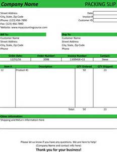 Packing Slip Template Docs doc 582746 packing slip template free packing slip