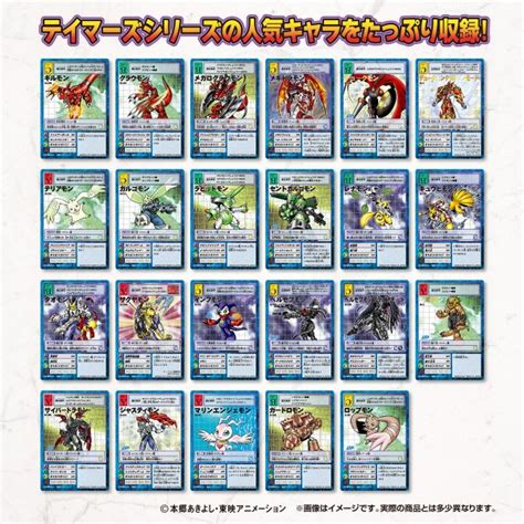 digimon card template front and back digimon digital card d ark ver 15th edition