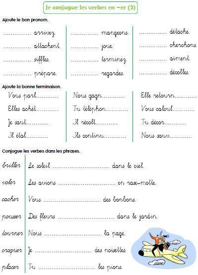 ejercicios de francs para ejercicios verbos en er fle les verbes verbos ejercicios y franceses