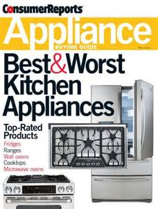 consumer reports best kitchen appliances kitchen appliances consumer reports best kitchen appliances