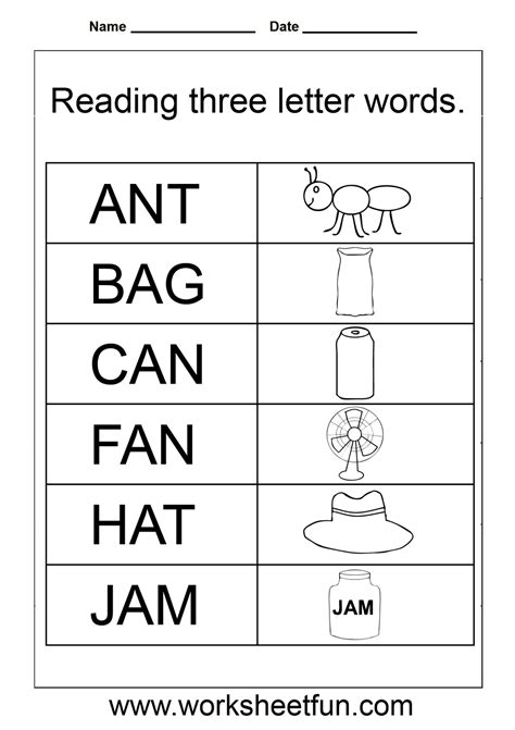 3 letter words worksheets word family