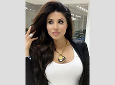 Pin by Leyla Milani Khoshbin on Me! | Pinterest | Leyla ... Leyla Milani