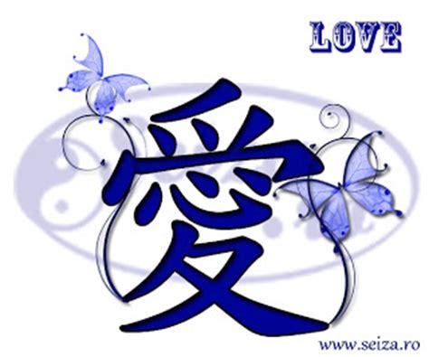 tattoo kanji ai tattoo art love in japanese