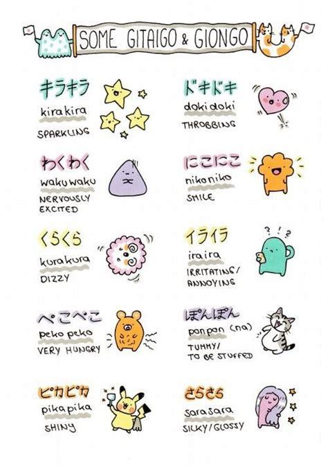 doodle means in telugu gitaigo hashtag on
