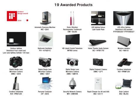 product design competition uk panasonic won 19 if product design awards panasonic