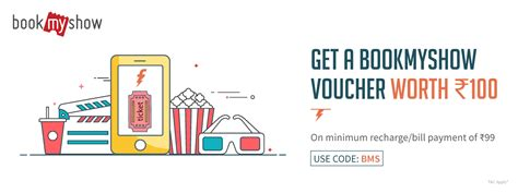 bookmyshow payment get a rs 100 bookmyshow voucher on recharges bill payments
