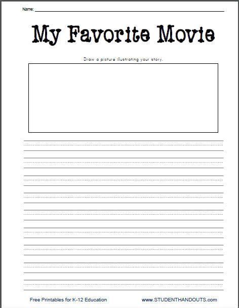 printable journal pages first grade my favorite movie free printable writing prompt worksheet