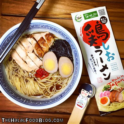 ippin singapore halal ramen from japan the halal food