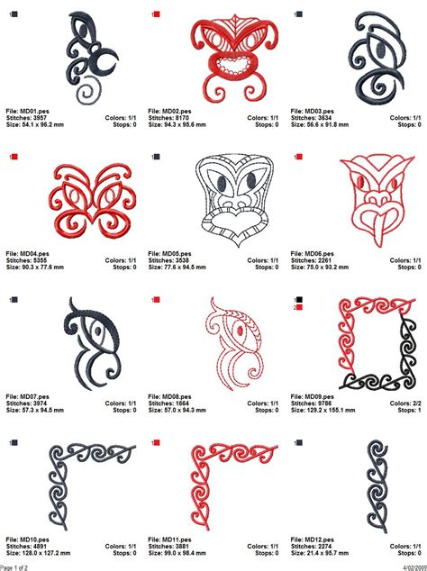 pattern company meaning maori filled applique machine embroidery design