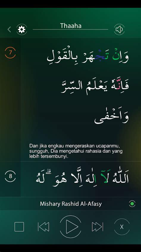 quran majeed full version apk quran majeed android apps on google play