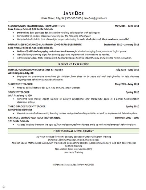 special education resume exles special education resume math language arts