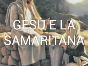 ges 217 e la samaritana testo lyrics