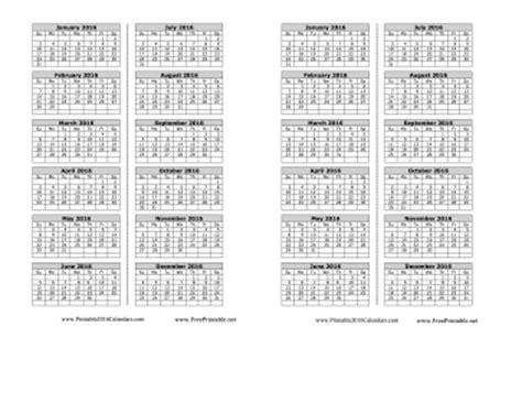 Printable Bookmark Calendar 2016 | printable 2016 bookmark calendar