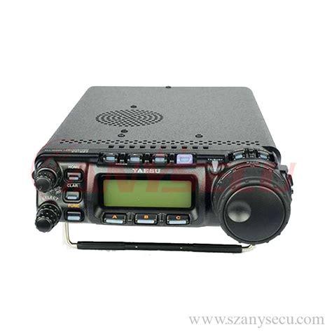 radio mobile 100w yaesu radio mobile ham ft 857d the world s smallest