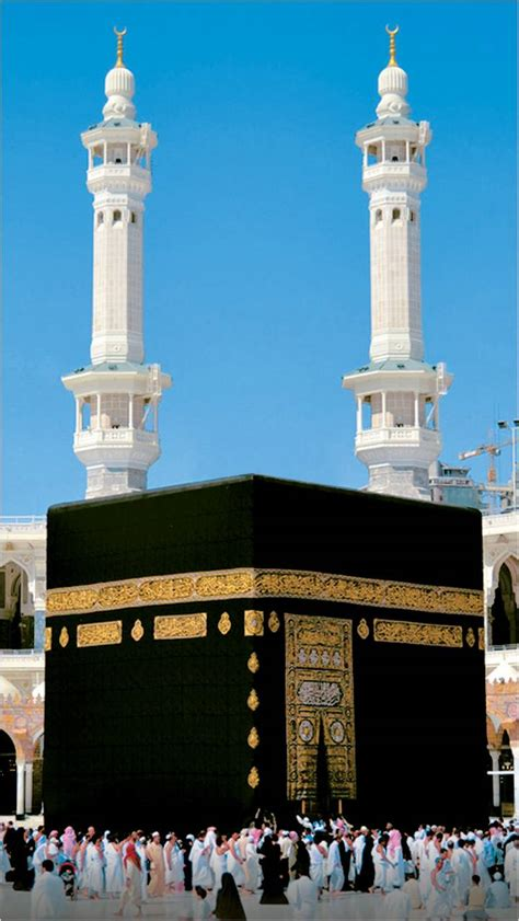 makkah madina wallpaper  usmanafzal    zedge