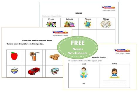 Free Noun Printables