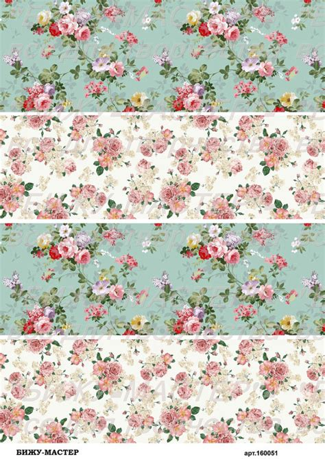 Decoupage Rice Paper Supplies - rice paper decoupage 160051 vintage decopatch decoupage