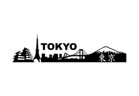 Tree Silhouette Wall Stickers tokyo skyline wall decal vinyl home decor