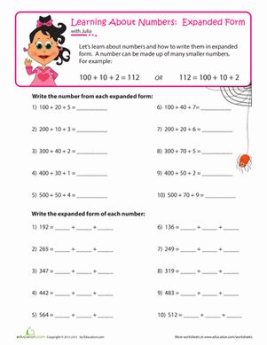 Education Worksheets by Pictures Education Worksheet Getadating