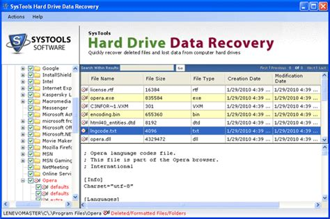 hard disc data recovery software free download full version download hard disk data recovery free download software