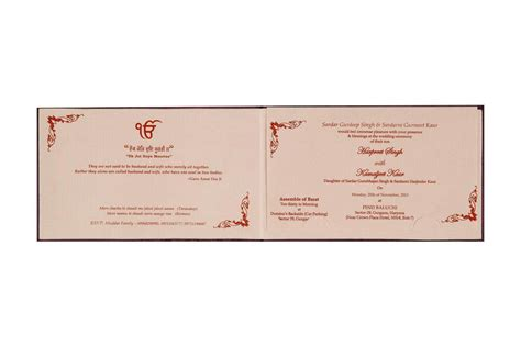 wedding cards design uk sikh wedding invitations uk sunshinebizsolutions