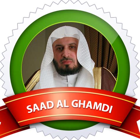 free download mp3 quran recitation saad al ghamdi saad al ghamdi quran mp3 android apps on google play