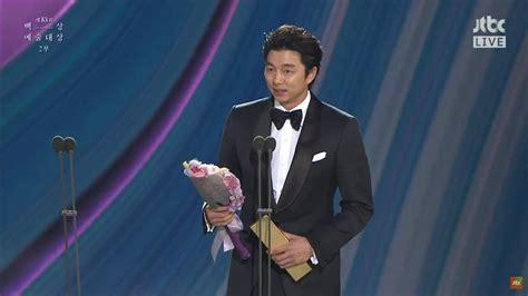 film yang pernah dibintangi gong yoo gong yoo goblin menangis usai mendapat gelar aktor