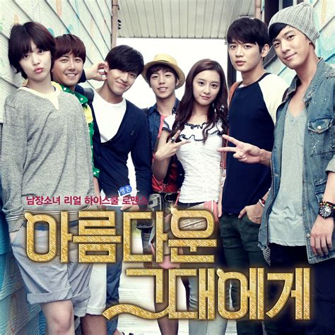 download mp3 kim taeyeon closer to the beautiful you ost taeyeon 가까이 closer site