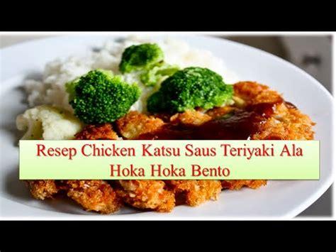 Chicken Katsu Teriyaki resep chicken katsu saus teriyaki ala hoka hoka bento